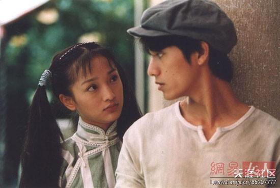 Bí ẩn về mối quan hệ yêu - hận của bộ tứ Huỳnh Hiểu Minh - Triệu Vy - Trần Khôn - Châu Tấn - Ảnh 4.