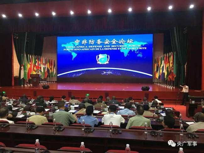 Tư lệnh quân đội 50 nước châu Phi hội tụ ở Bắc Kinh: TQ thêm át chủ bài đối đầu các siêu cường - Ảnh 1.