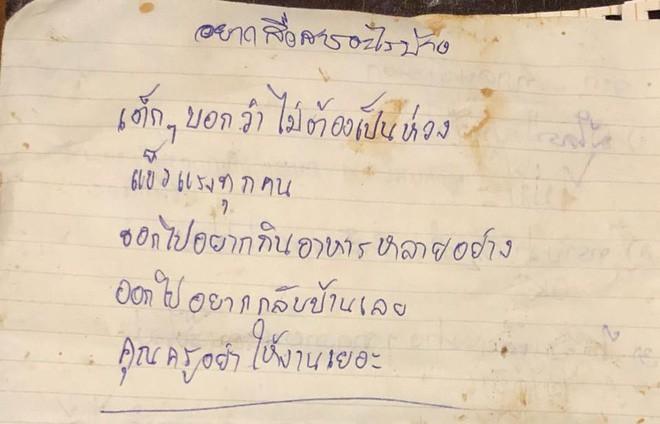 Cảnh tượng toàn thân lạnh toát ở hang Tham Luang và HLV trẻ sứ giả của trời - Ảnh 5.