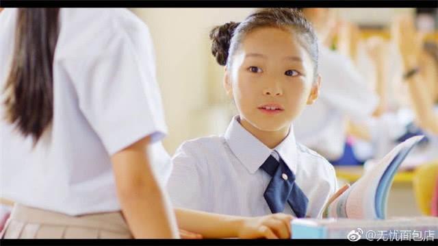 Em họ 7 tuổi xinh đẹp của Phạm Băng Băng chính thức nối gót chị, dấn thân vào showbiz - Ảnh 5.