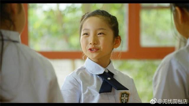 Em họ 7 tuổi xinh đẹp của Phạm Băng Băng chính thức nối gót chị, dấn thân vào showbiz - Ảnh 6.
