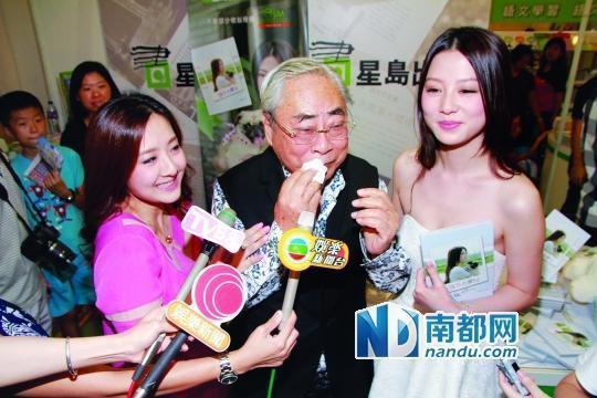 Số phận cùng cực của Á hậu Hong Kong: Bị chính bố ruột đào mỏ, gán làm bồ nhí đại gia U80 - Ảnh 12.