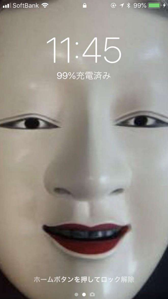 Hở ra là đòi điện thoại, bà mẹ Nhật nghĩ ra cách cực hay để con thôi vòi vĩnh - Ảnh 1.