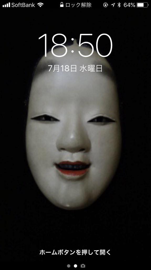 Hở ra là đòi điện thoại, bà mẹ Nhật nghĩ ra cách cực hay để con thôi vòi vĩnh - Ảnh 3.