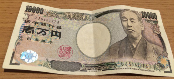 8 điều hay ho về tiền giấy, tiền xu Nhật Bản mà người Nhật còn chưa biết - cái số 3 quả là tiết kiệm vô đối - Ảnh 3.