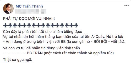 Bó tay với Hari Won: Hết nhầm Nam Em bị tai biến, giờ lại tưởng BB Trần nhập viện mà hỏi thăm như thật - Ảnh 2.