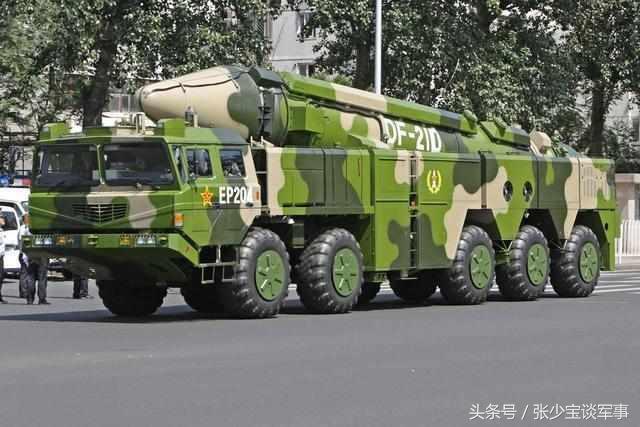 Báo Đức bình chọn 5 siêu vũ khí mạnh nhất TG: Trung Quốc mang đến bất ngờ trái với dự đoán - Ảnh 4.