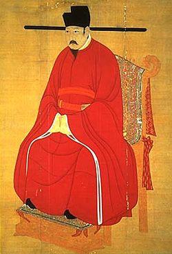 Hoàng đế không có con trai, Bao Công vẫn đem thái tử ra chém, cứu cả cơ nghiệp nhà Tống - Ảnh 1.