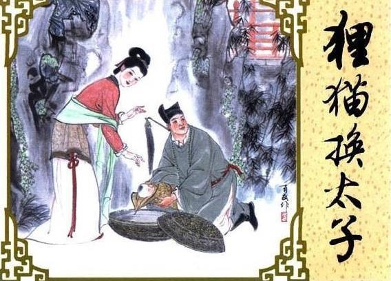 Hoàng đế không có con trai, Bao Công vẫn đem thái tử ra chém, cứu cả cơ nghiệp nhà Tống - Ảnh 2.