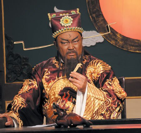 Hoàng đế không có con trai, Bao Công vẫn đem thái tử ra chém, cứu cả cơ nghiệp nhà Tống - Ảnh 4.