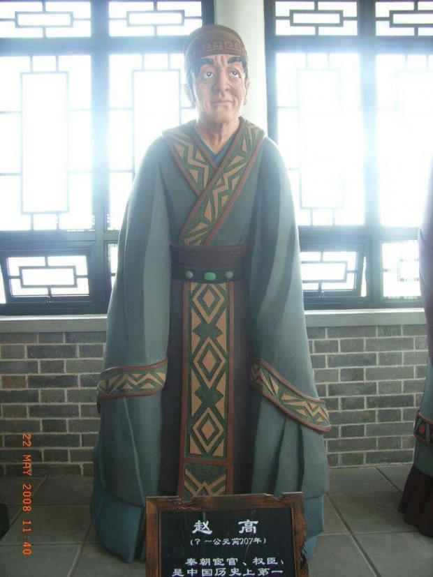 Những đại gian thần làm loạn chốn quan trường trong lịch sử Trung Quốc - Ảnh 1.