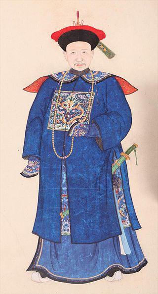 Những đại gian thần làm loạn chốn quan trường trong lịch sử Trung Quốc - Ảnh 3.