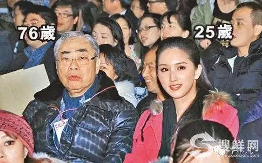 Bỏ rơi mỹ nhân TVB, ông trùm 80 tuổi hẹn uống trà sữa với thiếu nữ đáng tuổi cháu - Ảnh 1.