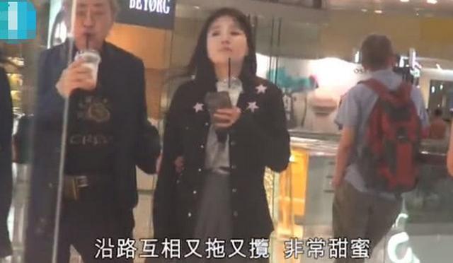 Bỏ rơi mỹ nhân TVB, ông trùm 80 tuổi hẹn uống trà sữa với thiếu nữ đáng tuổi cháu - Ảnh 6.