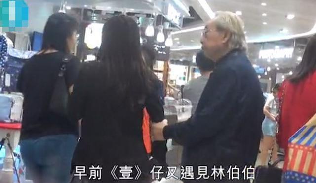 Bỏ rơi mỹ nhân TVB, ông trùm 80 tuổi hẹn uống trà sữa với thiếu nữ đáng tuổi cháu - Ảnh 4.