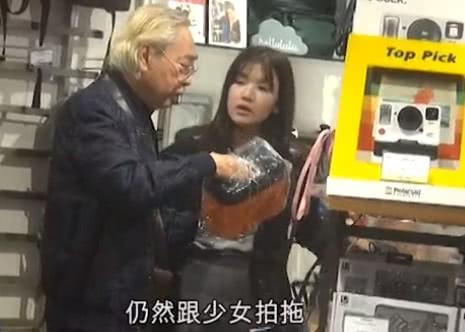 Bỏ rơi mỹ nhân TVB, ông trùm 80 tuổi hẹn uống trà sữa với thiếu nữ đáng tuổi cháu - Ảnh 3.
