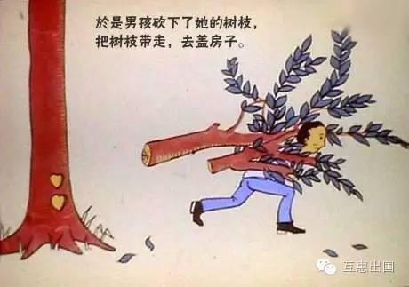 Ân tình của cái cây: Câu chuyện cảm động khiến người người phải suy ngẫm! - Ảnh 2.