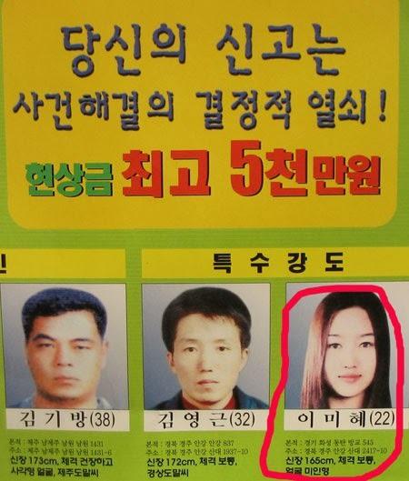 Nữ quái bỗng dưng được dân mạng Hàn Quốc lập fanpage với 60 nghìn người follow chỉ vì ảnh truy nã quá xinh - Ảnh 1.