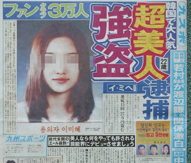 Nữ quái bỗng dưng được dân mạng Hàn Quốc lập fanpage với 60 nghìn người follow chỉ vì ảnh truy nã quá xinh - Ảnh 5.