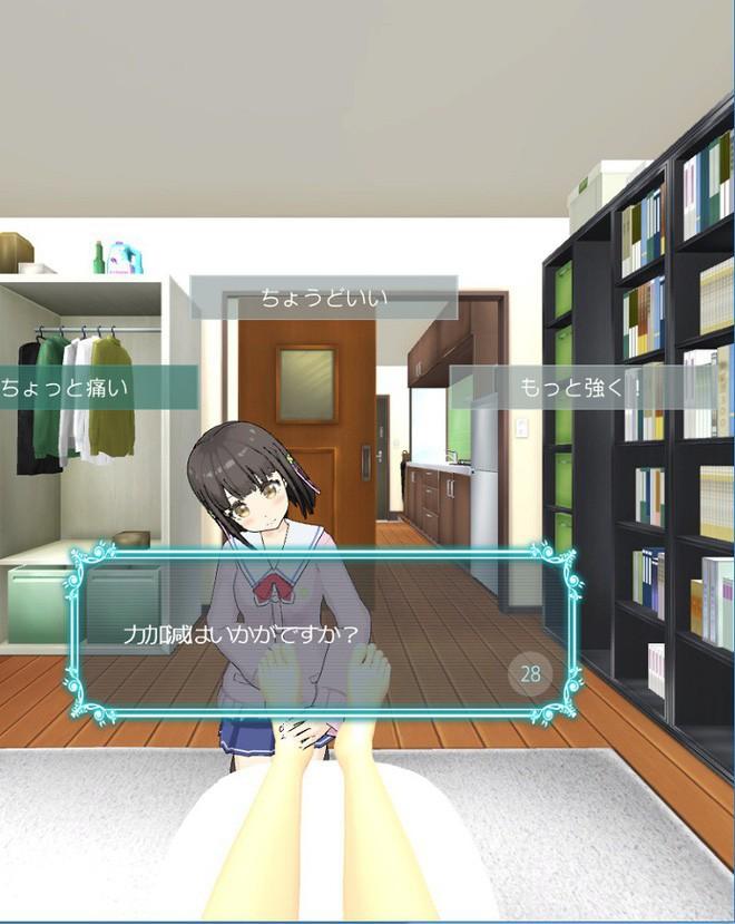 Công ty Nhật cung cấp dịch vụ mát-xa chân thực tế ảo, nhưng người thực hiện lại là đàn ông - Ảnh 5.