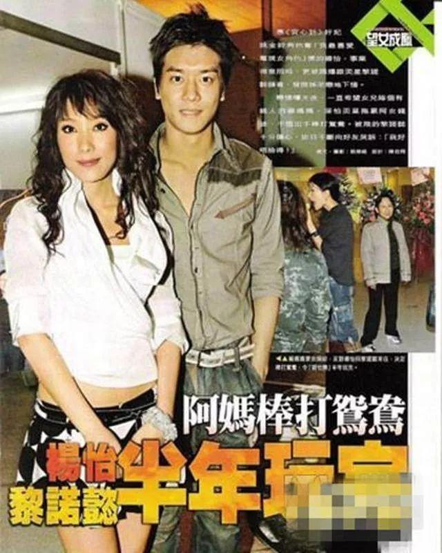 Gia đình vợ coi thường nghèo hèn, sao nam TVB có hành động khiến nhiều người ngưỡng mộ - Ảnh 4.
