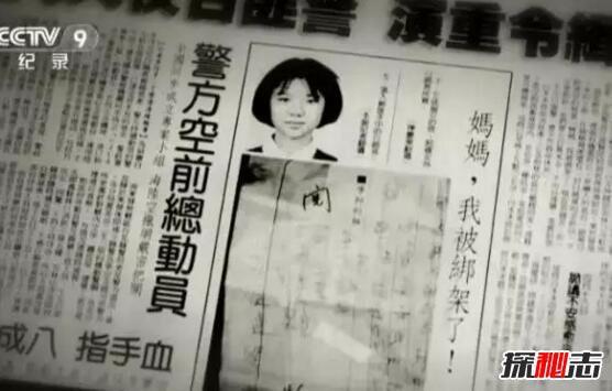 Con gái bị cưỡng bức, sát hại dã man và ác mộng 21 năm của bà mẹ minh tinh xứ Đài khi nhận thi thể không toàn vẹn của con - Ảnh 5.