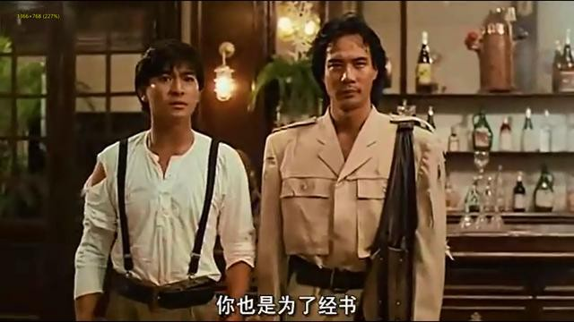Từ Thiếu Cường: Kỳ phùng địch thủ của Lưu Đức Hoa, đánh Lý Liên Kiệt hộc máu - Ảnh 5.