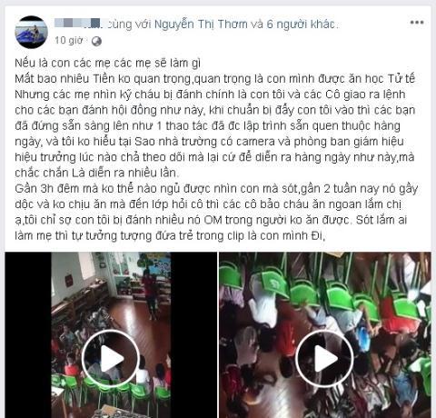 Thông tin bất ngờ về cô giáo mầm non để gần chục học sinh đánh hội đồng 1 bé trai ở Ninh Bình - Ảnh 1.
