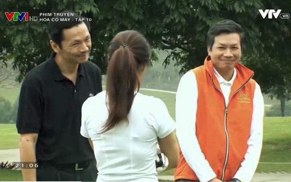 Chuyện đó ai đâu ngờ: Shark Hưng từng tham gia đóng phim truyền hình, diễn xuất cực ngọt trong Hoa cỏ may - Ảnh 2.