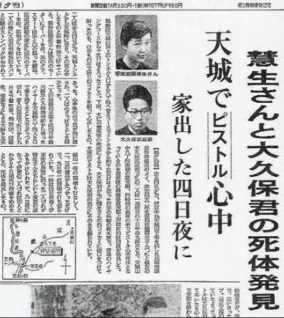 Cuộc đời ngắn ngủi của nàng công chúa đời cuối nhà Thanh, được sắp đặt kết hôn với Nhật hoàng Akihito nhưng lại qua đời bí ẩn ở tuổi 19 - Ảnh 5.