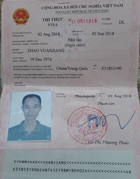 Đối tượng trốn truy nã người Trung Quốc bị bắt giữ tại Kiên Giang - Ảnh 1.
