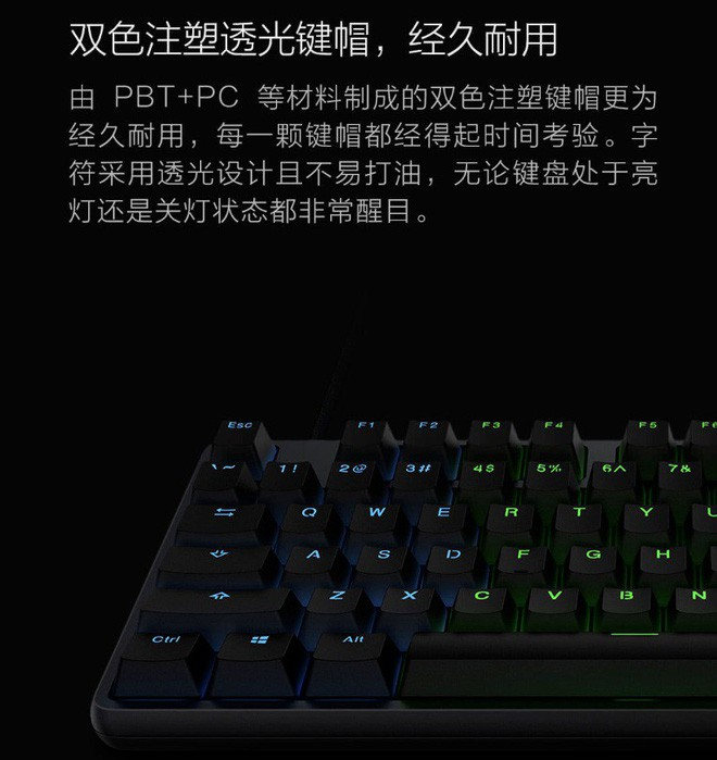 Xiaomi ra mắt bàn phím cơ Mi Gaming Keyboard dành riêng cho game thủ: Có đèn LED RGB, giá chỉ 780.000 đồng - Ảnh 3.