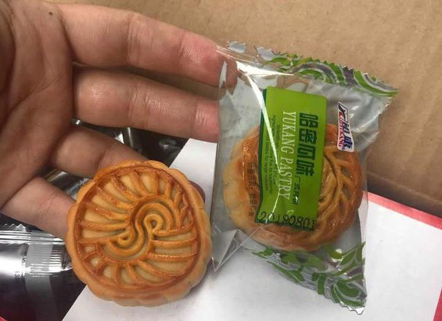 Bánh trung thu chưa tới 3000đ/chiếc: Thông tin giật mình từ du học sinh ở Trung Quốc - Ảnh 5.