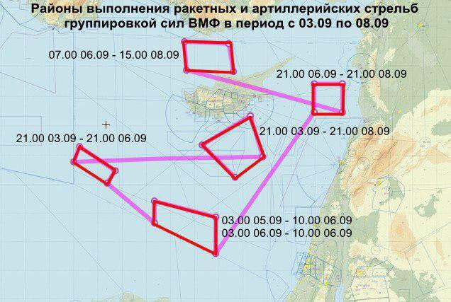 Nga bao vây ngoài khơi Syria, lùa gà bay Tomahawk Mỹ vào tử địa để PK Syria diệt dễ? - Ảnh 5.