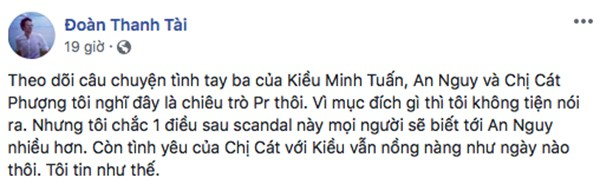 Kiều Minh Tuấn - An Nguy thừa nhận yêu nhau, loạt sao Việt nói gì? - Ảnh 3.