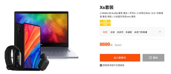 Xỉa xói Apple, Xiaomi ra mắt combo sản phẩm XS Max, XS và XR, giá ngang iPhone mới nhưng bao gồm cả điện thoại, laptop, Mi Band, tai nghe - Ảnh 2.