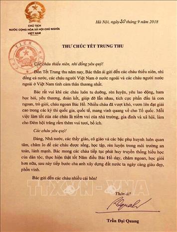 Hình ảnh những ngày làm việc cuối cùng của Chủ tịch nước Trần Đại Quang - Ảnh 2.
