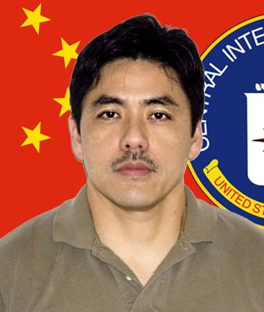 Thất bại nặng nề của tình báo Mỹ tại Trung Quốc - Ảnh 2.