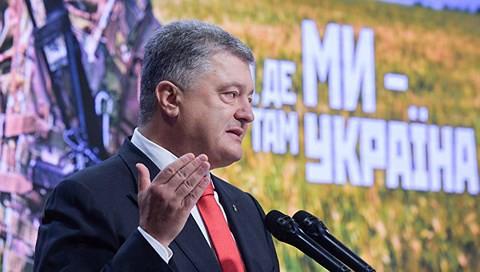 Tướng Ukraine nói về những nguy cơ của việc Kiev dứt tình với Moscow - Ảnh 1.