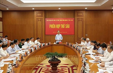 Tuần làm việc cuối cùng của Chủ tịch nước Trần Đại Quang - Ảnh 1.