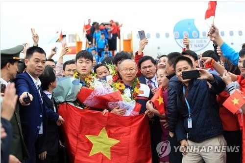 HLV Park Hang-seo bất ngờ dự đoán ngày ĐT Việt Nam dự World Cup khi trả lời báo Hàn Quốc - Ảnh 4.