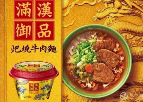 Mì ăn liền giá 350.000 đồng/bát, nhà giàu Việt vẫn tìm mua - Ảnh 1.