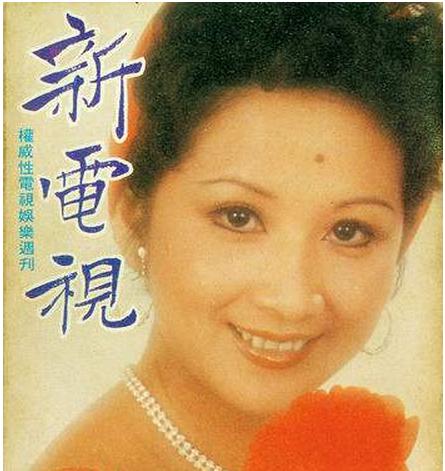 Bà trùm giải trí quyền lực bậc nhất TVB, U70 được tình trẻ đáng tuổi con say mê - Ảnh 3.