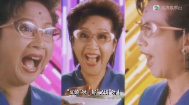 Bà trùm giải trí quyền lực bậc nhất TVB, U70 được tình trẻ đáng tuổi con say mê - Ảnh 1.
