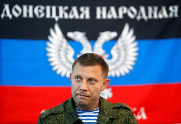 Đông Ukraine trước cuộc đổ máu mới sau vụ ám sát thủ lĩnh Donetsk - Ảnh 1.