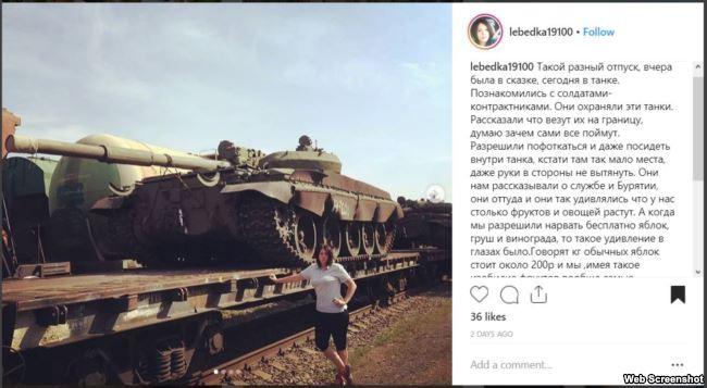 1.000 xe tăng Nga cấp tốc cưỡi tàu hỏa tới áp sát biên giới Ukraine: Moscow muốn gì? - Ảnh 2.