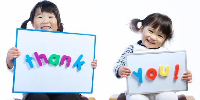 10 phép lịch sự tối thiểu bố mẹ cần dạy con từ nhỏ để đứa trẻ không trở thành người kém duyên trong tương lai - Ảnh 1.