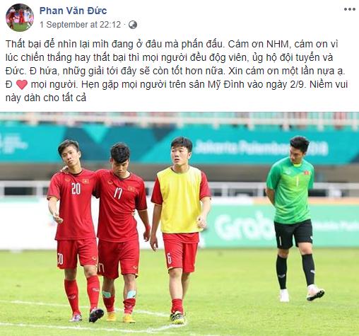 Vệ binh của HLV Park Hang-seo: 0 phút thi đấu, 100% niềm tin - Ảnh 1.