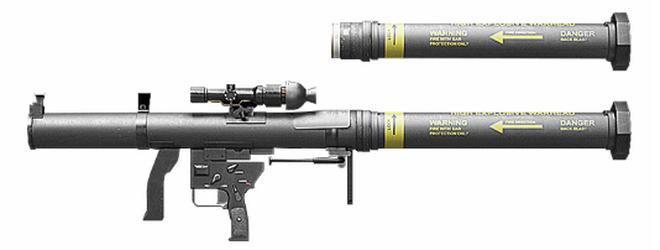 Quân đội Syria thu được súng chống tăng cực mạnh của Thủy quân Lục chiến Mỹ từ phiến quân - Ảnh 1.
