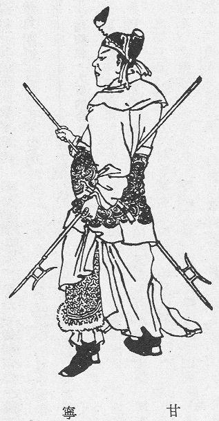 Đại tướng dưới trướng Tôn Quyền, Chu Du và sự tích dùng 1000 con dê diệt giặc - Ảnh 1.